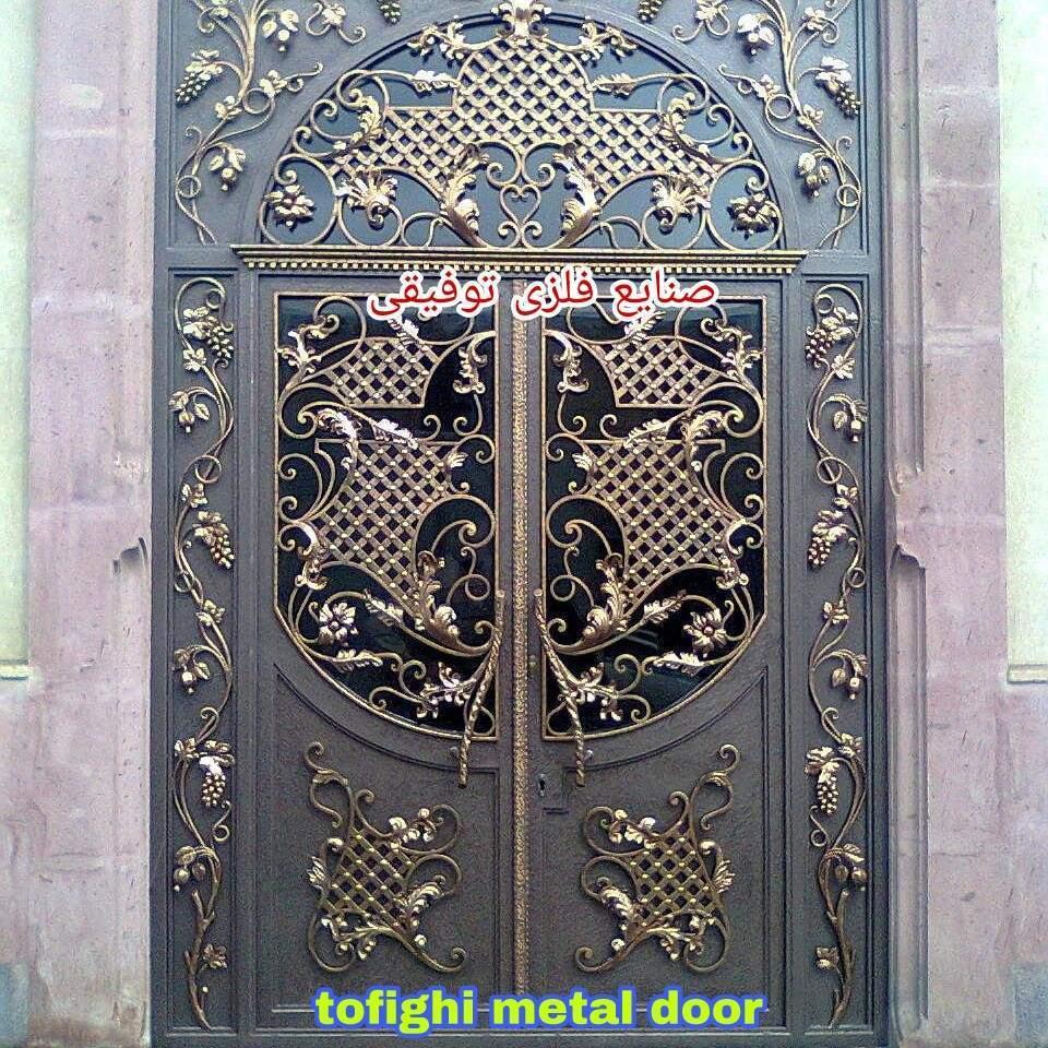 درب فلزی ورودی ساختمان کد ۱۹۸