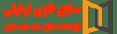 فروشگاه اینترنتی صنایع فلزی توفیقی